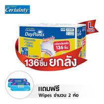 Certainty Daypants กางเกงผ้าอ้อม ไซส์ L (ยกลัง 136ชิ้น) ฟรี! Wipes 2 ห่อ มูลค่า 220 บาท