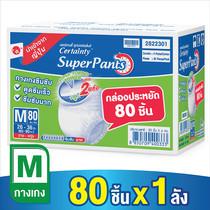 Certainty กางเกงซึมซับ รุ่น Superpants ไซส์ M 80 ชิ้น Supersave Box