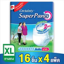 Certainty ผ้าอ้อมผู้ใหญ่ รุ่น Superpants ขนาดประหยัด ไซส์ XL (16 ชิ้น x 4 แพ็ค)