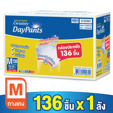 Certainty กางเกงอนามัย รุ่น Daypants ไซส์ M 136 ชิ้น Supersave Box