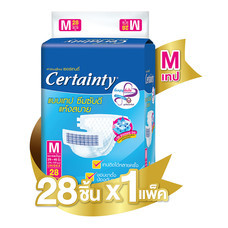 Certainty ผ้าอ้อมผู้ใหญ่ แบบเทป ขนาดจัมโบ้ ไซส์ M (28 ชิ้น)
