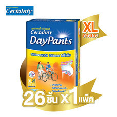 Certainty กางเกงผ้าอ้อม รุ่น Daypants ขนาดจัมโบ้ ไซส์ XL (26 ชิ้น)