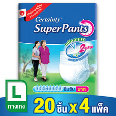 Certainty ผ้าอ้อมผู้ใหญ่ รุ่น Superpants ขนาดประหยัด ไซส์ L (20ชิ้น x 4 แพ็ค)