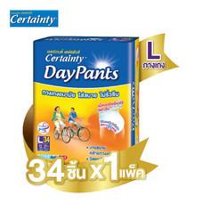 Certainty กางเกงผ้าอ้อม รุ่น Daypants ขนาดจัมโบ้ ไซส์ L (34 ชิ้น)