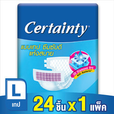 Certainty ผ้าอ้อมผู้ใหญ่ แบบเทป ขนาดจัมโบ้ ไซส์ L (24 ชิ้น)