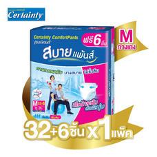 Certainty กางเกงอนามัย สบายแพ้นส์ ไซส์ M (32+6 ชิ้น)