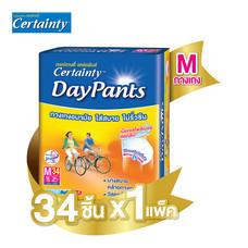 Certainty กางเกงผ้าอ้อม รุ่น Daypants ขนาดจัมโบ้ ไซส์ M (34 ชิ้น)