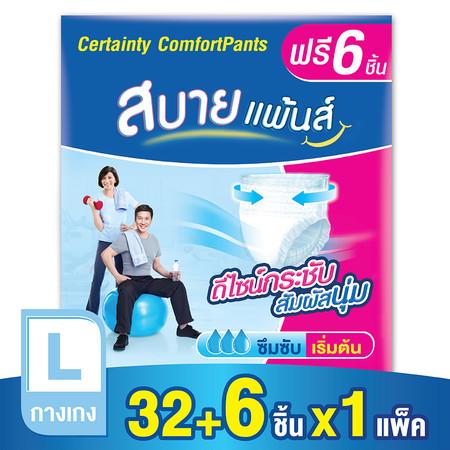 Certainty กางเกงอนามัย สบายแพ้นส์ ไซส์ L (32+6 ชิ้น)