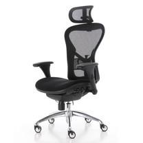 Ergotrend เก้าอี้เพื่อสุขภาพเออร์โกเทรน รุ่น CHARM-01BMF with headrest