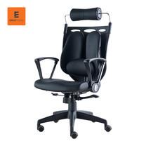 Ergotrend เก้าอี้เพื่อสุขภาพ รุ่น Dual-05BPP - สีดำ