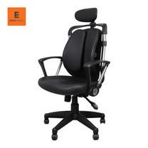 Ergotrend เก้าอี้เพื่อสุขภาพ รุ่น Dual-01BPP - สีดำ