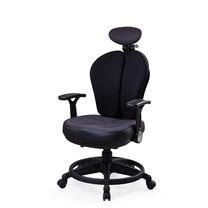 Ergotrend เก้าอี้เพื่อสุขภาพ เก้าอี้ทำงาน เก้าอี้สำนักงาน เออร์โกเทรน รุ่น Dual-07BFF สีดำ