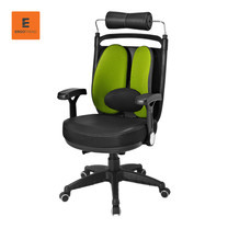Ergotrend เก้าอี้เพื่อสุขภาพ รุ่น Dual-08GFP - เบาะผ้าเขียว