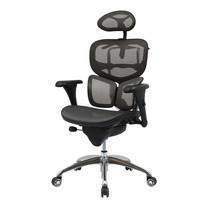 Ergotrend เก้าอี้เพื่อสุขภาพ เก้าอี้ทำงาน เก้าอี้สำนักงาน เออร์โกเทรน รุ่น Butterfly-01GMM สีเทา