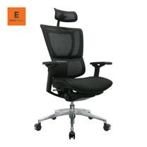 Ergotrend เก้าอี้เพื่อสุขภาพ รุ่น ERGO-HUMANIZE - สีดำ