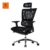 Ergotrend เก้าอี้เพื่อสุขภาพ รุ่น ERGO-HUMANIZE-ZB - Black