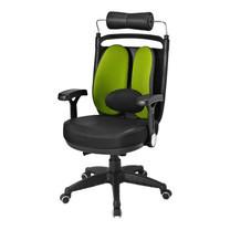 Ergotrend เก้าอี้เพื่อสุขภาพ เก้าอี้ทำงาน เก้าอี้สำนักงาน เออร์โกเทรน รุ่น Dual-08GFP ผ้าเขียว