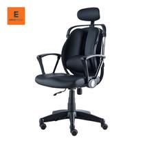 Ergotrend เก้าอี้เพื่อสุขภาพ รุ่น Dual-02BPP - สีดำ