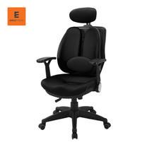 Ergotrend เก้าอี้เพื่อสุขภาพ รุ่น Dual-06BFF - สีดำ