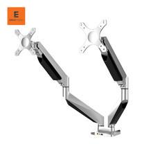 Ergotrend แขนจับหน้าจอ (Monitor Arm) รุ่น Double M