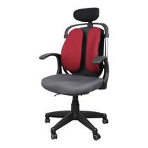 Ergotrend เก้าอี้เพื่อสุขภาพ รุ่น Dual-03RFF - สีแดง