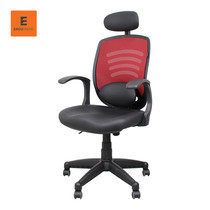 Ergotrend เก้าอี้เพื่อสุขภาพ รุ่น Wifi-01RMP - สีแดง