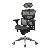Ergotrend เก้าอี้เพื่อสุขภาพ รุ่น Butterfly-01GMM - สีเทา