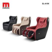 เก้าอี้นวด MAKOTO รุ่น A156 (มีให้เลือก 3 สี BROWN, RED, BLACK) ขายดี