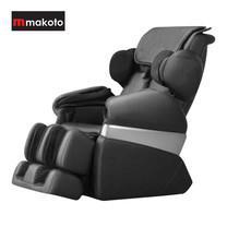 Makoto เก้าอี้นวดไฟฟ้า รุ่น A52-1 - Black