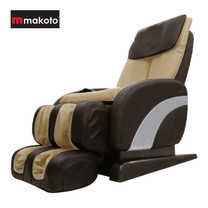Makoto เก้าอี้นวดไฟฟ้า รุ่น CM 180 - Cream/Brown