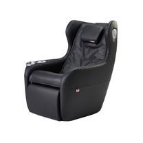 เก้าอี้นวด MAKOTO A156-RED