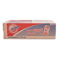 โอวัลติน นมUHT เครื่องดื่มมอลต์สกัด รสช็อกโกแลต ไขมันต่ำ 180 มล. 48 กล่อง
