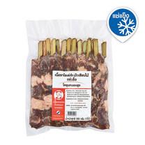 เนื้อชาโรเล่ส์หมักเสียบไม้แช่แข็ง ขนาด 550 ก. x 15 ไม้