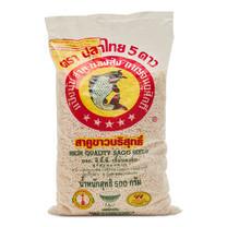 ปลาไทย5ดาว สาคูเม็ดเล็กใบเตย 500 ก. 5 ถุง