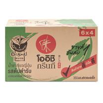โออิชิ ชาเขียว ต้นตำรับ ขนาด 380 มล. แพ็ก 24 ขวด