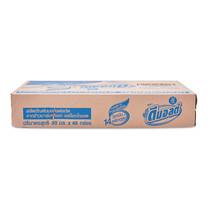 ดีมอลต์ มอลต์สกัด นมยูเอชที รสช็อคโกแลต 90 มล. 48 กล่อง