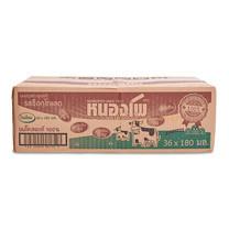 หนองโพ นมยูเอชที รสช็อกโกแลต 180 มล. 36 กล่อง