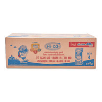 ไฮคิว 3พลัส นมยูเอชที รสวานิลลา 180 มล. x 36 กล่อง