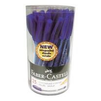 Faber Castell ปากกาลูกลื่น 0.5 มม. รุ่น 1423 สีน้ำเงิน (25 ด้าม)