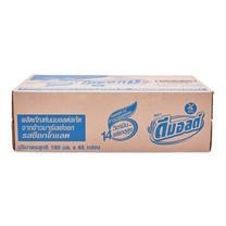 ดีมอลต์ มอลต์สกัด นมยูเอชที รสช็อคโกแลต 180 มล. 48 กล่อง