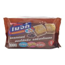 เมจิค แครกเกอร์แซนวิช สอดไส้ช็อกโกแลต 15 กรัม (24 ซอง)