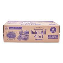 ดัชมิลล์ นมUHT โยเกิร์ตพร้อมดื่ม รสบลูเบอร์รี่ 180 มล. 48 กล่อง