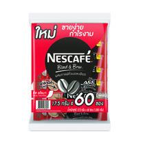 เนสกาแฟ กาแฟสำเร็จรูป 3 in 1 ริช อโรมา ขนาด 17.5 กรัม แพ็ค 60 ซอง