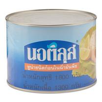 นอติลุส ทูน่าสเต็กในน้ำมัน ขนาด 1800 กรัม