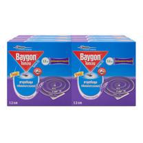 ไบกอน ยาจุดกันยุงขด กลิ่นลาเวนเดอร์ แพ็กละ 6 กล่อง กล่องละ 12 ขด.