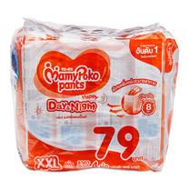มามี่โพโค ผ้าอ้อมเด็กเดย์ไนท์ ไซส์ XXL 4 แพ็ค แพ็คละ 3 ชิ้น