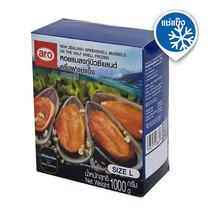 เอโร่ หอยแมลงภู่นิวซีแลนด์ 1000 ก. x 1 กล่อง