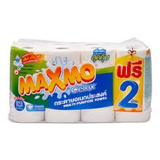 แม็กซ์โม่ กระดาษอเนกประสงค์ แพ็ค 6 ม้วน