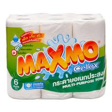 แม็กซ์โม่ กระดาษเอนกประสงค์ แพ็ค 6 ม้วน