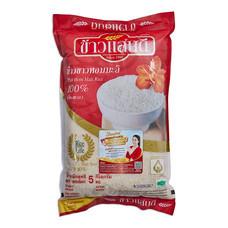 แสนดี ข้าวขาวหอมมะลิ 100% ขนาด 5 กิโลกรัม